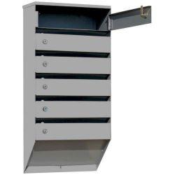 Металлический почтовый ящик ЯПС-6