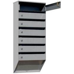 Металлический почтовый ящик ЯПС-7