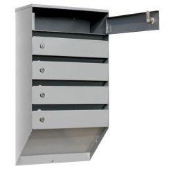 Металлический почтовый ящик ЯПС-5